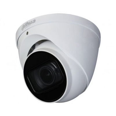 DAHUA IPC-HDW1230T-ZS-S4 2MP dome IP kamera