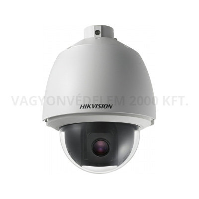 Hikvision DS-2DE5232W-AE 2MP IP Speed dome kamera