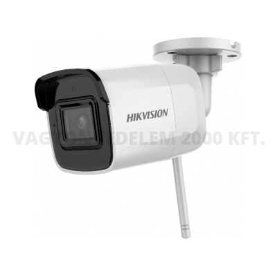 Hikvision DS-2CD2041G1-IDWI 4MP WIFI IP kamera