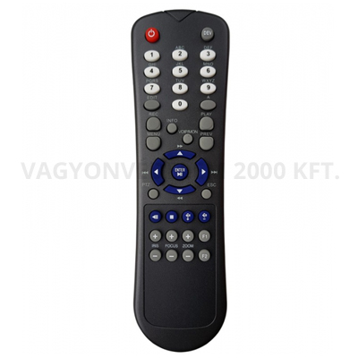 Hikvision DS-Remote